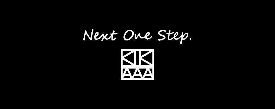 next one step